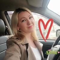 Фотография анкеты Татьяны Клюевой ВКонтакте