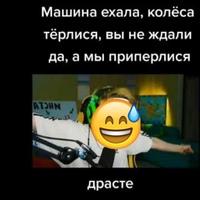 Ярослав Андреев
