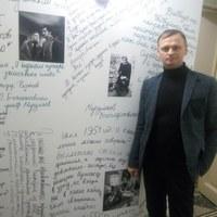 Фотография Юрия Сухотеплого
