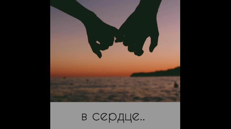 Корабль. Стих. Автор Анастасия Морей читает дуэт РомантикАМорей