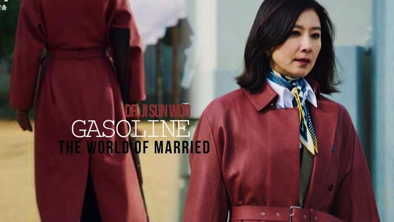 GASOLINE Dr Ji Sun Woo The World of Married