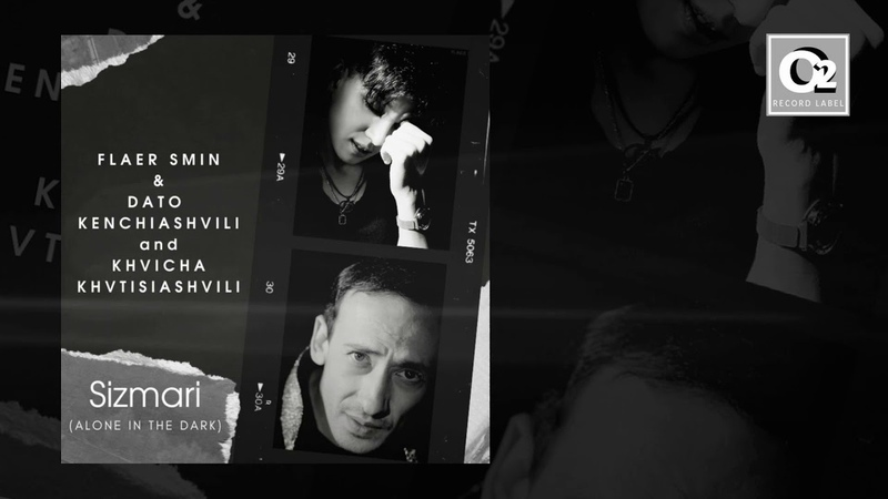 Flaer Smin Dato Kenchiashvili Khvicha Khvtisiashvili Sizmari Alone In The Dark