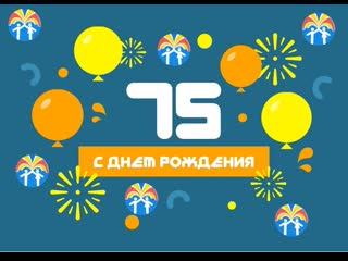 Русские матрешки  (2012 год)