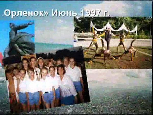 Танцы Жизнь и приключения коллектива Магия г Ахтубинск