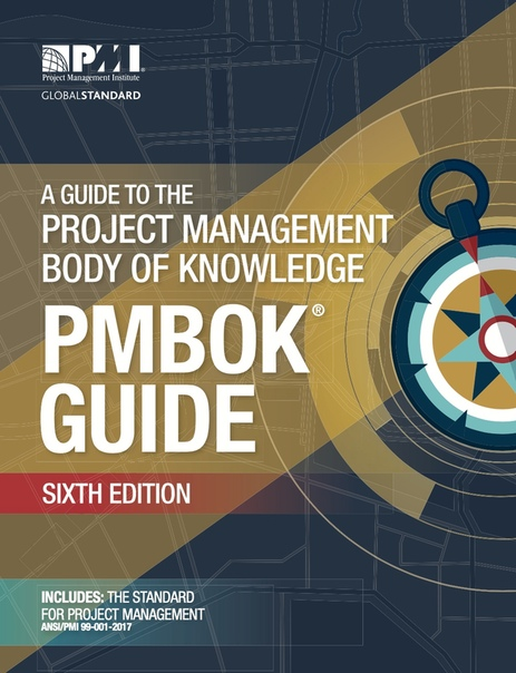 A Guide to the Project Management Body of Knowledge (PMBOK Guide) by Project Management Institute