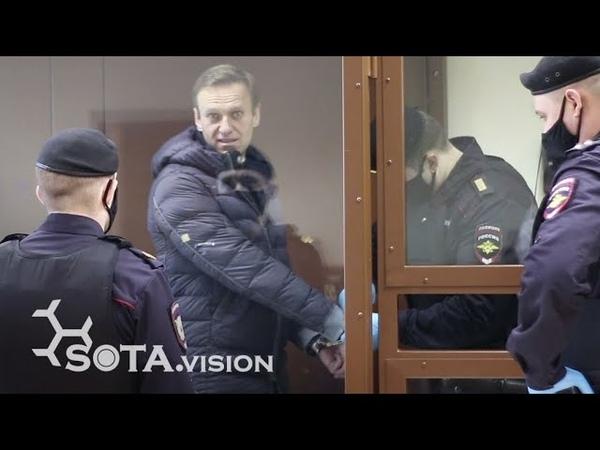 Речь Навального, прения, Бабушкинский суд, 16 февраля