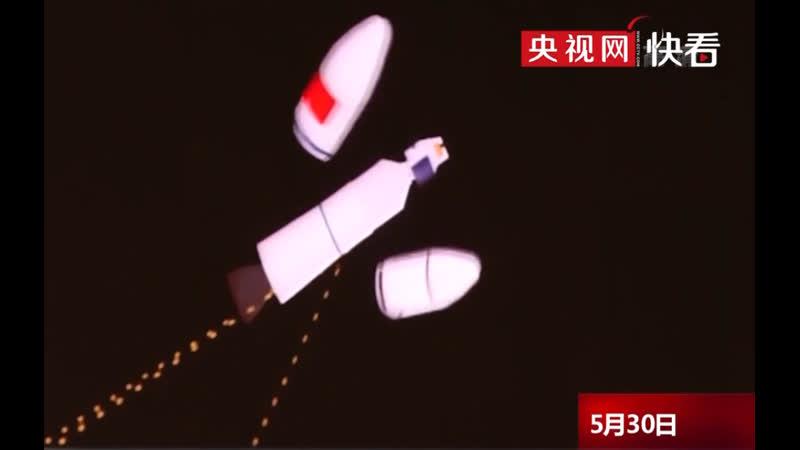 新技术试验卫星G星、H星30日凌晨发射成功