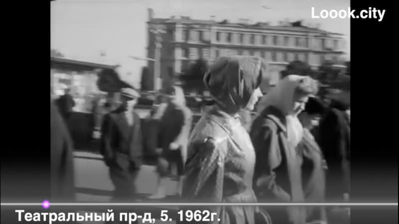 Театральный пр д 5 1962г Застава Ильича