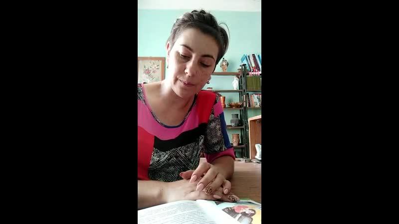 Книга Бориса Минаева Детство Лёвы читает библиотекарь Ольга Александровна Приходько
