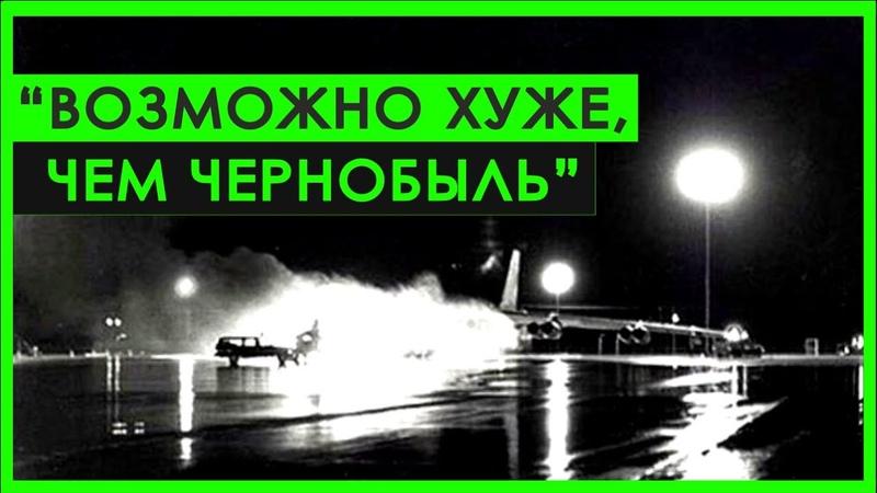 ПОЖАР на Б-52 с ЯДЕРНЫМ ОРУЖИЕМ на борту   Авиация и Холодная Война