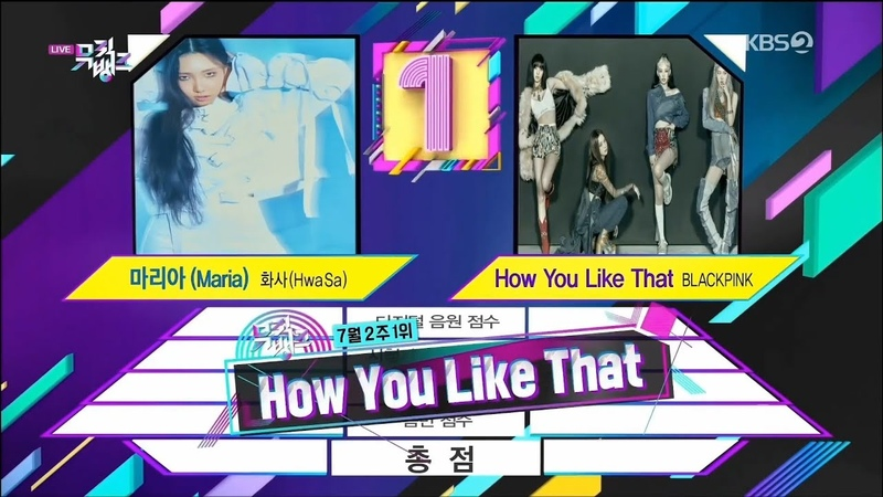 200710 BLACKPINK (블랙핑크) 4TH WIN HOW YOU LIKE THAT @Music Bank