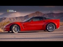 National Geographic 2017 - Мегазаводы Corvette ZR1 National Geographic