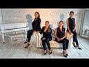 4ANIMA - Звездная река из мюз.Том Сойер и его друзья, сл. и муз. В.Семенов - Live Acapella Cover