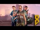 ➤Прохождение➤ Grand Theft Auto V➤ GTA 5 ➤С модам➤— Часть 8➤
