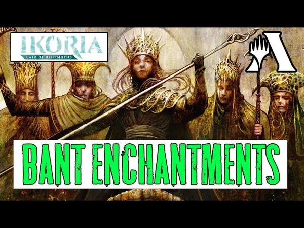 Enchantment Bant Колода от подписчика в Стандарте MTG Arena Ikoria STANDARD DECK Guide