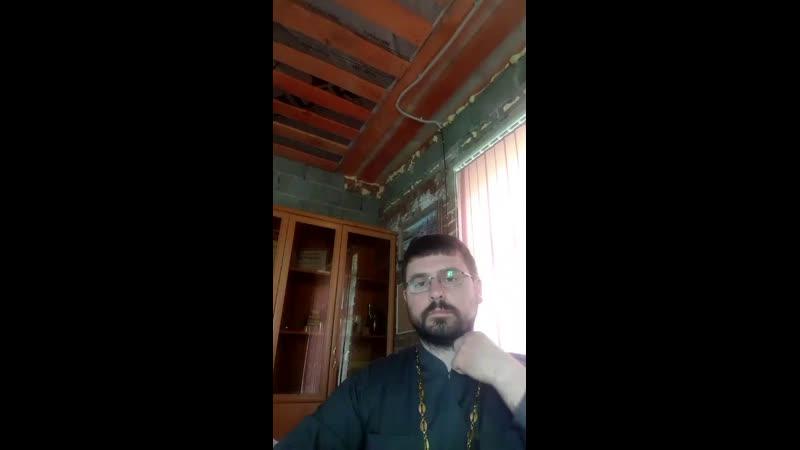 Священник Антоний Скрынников. Лекция: Раскол XVII века. Трагедия патриарха Никона.