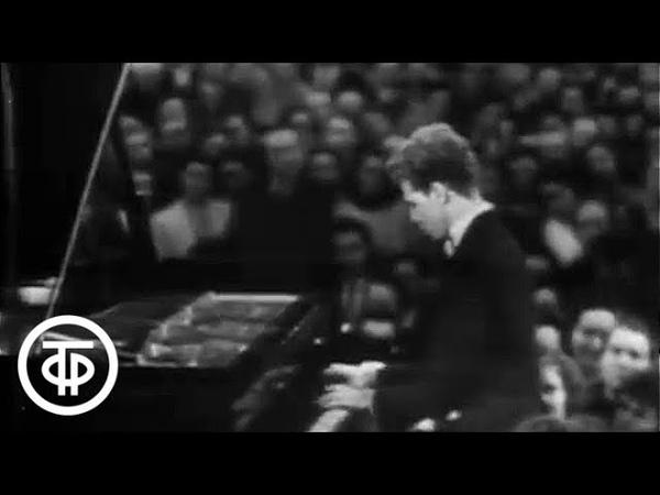 Играет Ван Клиберн Подмосковные вечера 1958 Van Cliburn Moscow Nights
