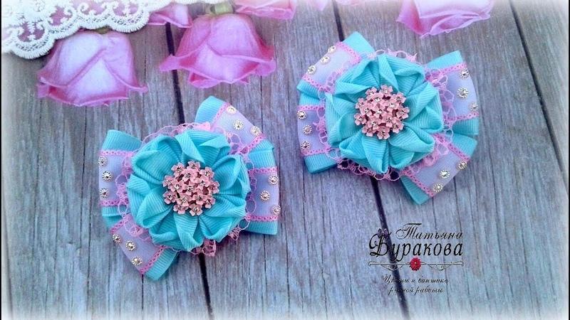 🎀 Бантики из репсовых лент с цветком 🎀 Канзаши 🎀 Ribbon bow Kanzashi 🎀 Hand мade 🎀 DIY