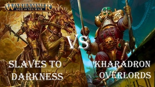 Kharadron Overlords  vs Slaves to Darkness battle report RUS