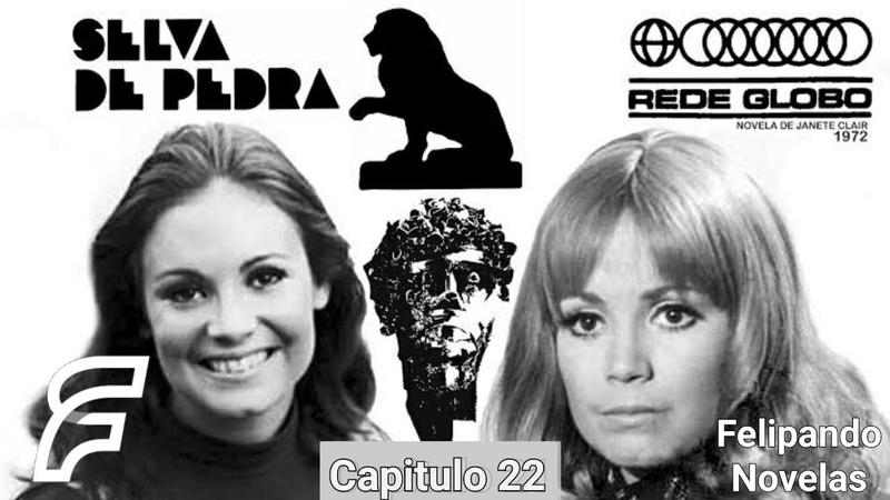 SELVA DE PEDRA - CAPITULO 22 [FELIPANDO NOVELAS] (REDE GLOBO 1972)