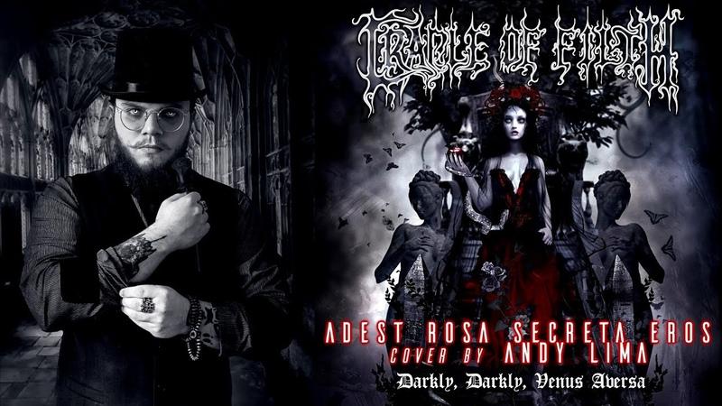 Cradle Of Filth Adest Rosa Secreta Eros guitar