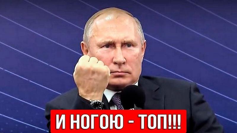 ЦАРЬ НЕДОВОЛЕН Путин отругал своих шнырей ЗА ОБМАНУТЫХ ВРАЧЕЙ