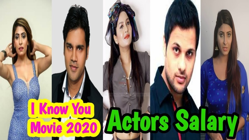 I Know You Movie 2020 Star Cast Shouking Salary Muzahid Khan Riyana Sukla Nikita Soni