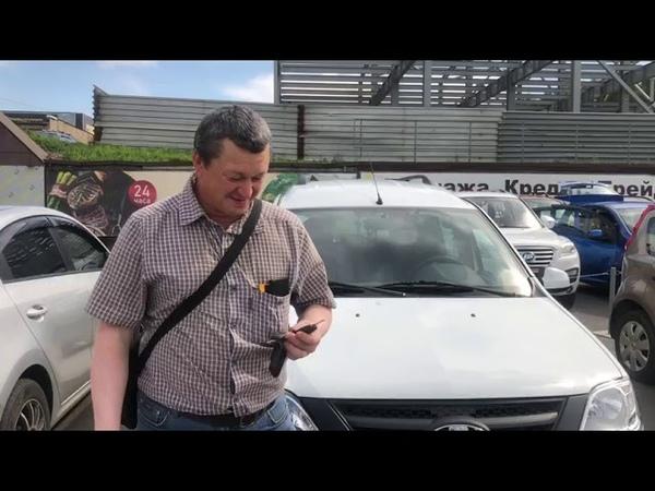 Довольный покупатель оставил отзыв об АвтоПарк 42!