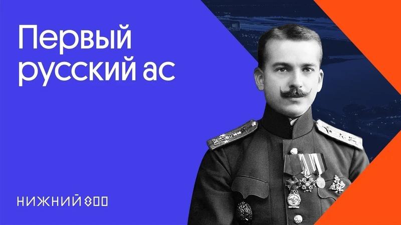 Из истории авиации петля Нестерова