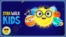 Star Walk Kids - Космос для детей. Планеты, звезды, созвездия и Солнечная система. игра мультик