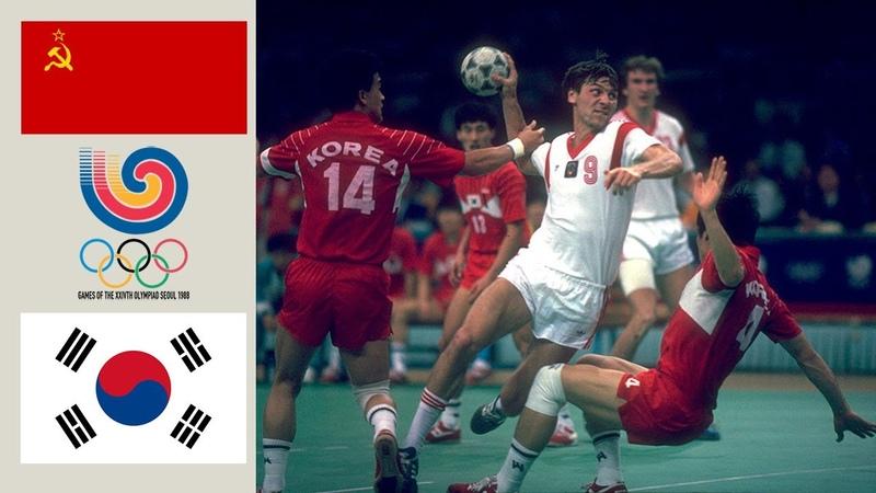 USSR South Korea NEW FULL HANDBALL FINAL 1988 Olympic Games in Seoul