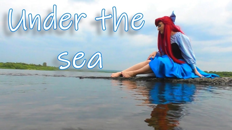 VideoSet - Under the sea