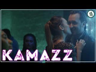 Kamazz - Не исправила I клип #vqMusic (Камаз)