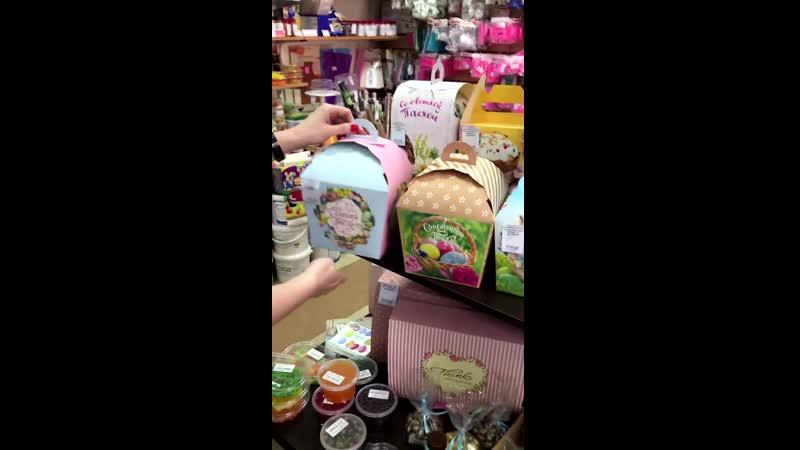 Товары к Пасхе в магазине Синьор Антонио Петти Волгоград