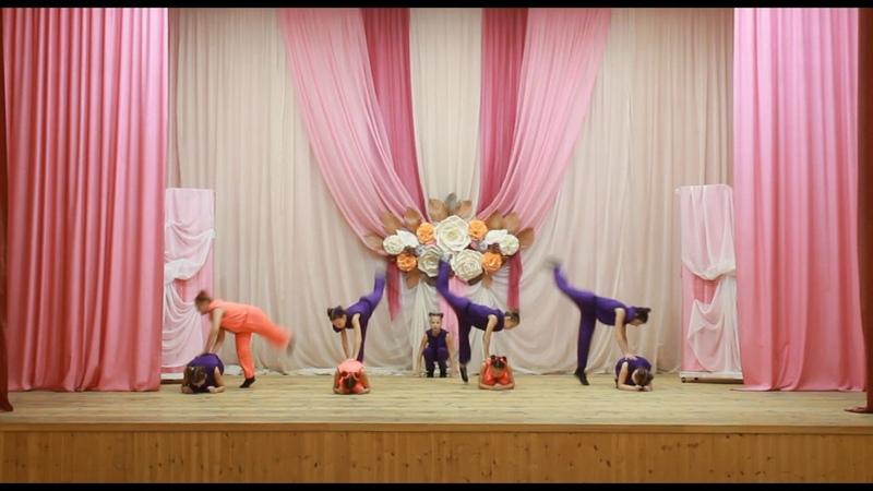 Образцовый детский коллектив студия эстрадного танца Прикосновение - Команда