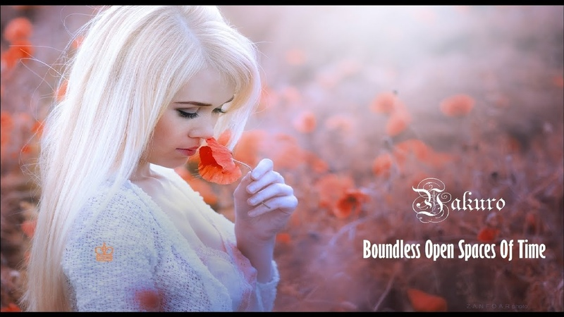 ♔LONA *Boundless Open Spaces Of Time* YAKURO