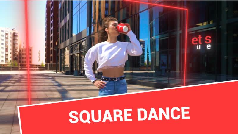 Михалина Dance