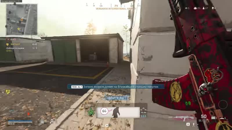 [SHIMOROSHOW] В ТОП НА ВЕРТОЛЕТЕ! - PUBGЕРЫ ЗАНЯЛИ КАЖДЫЙ ДОМ В ДУО! - Call of Duty Warzone