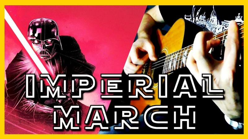 Star Wars OST The Imperial March Darth Vader's Theme Fingerstyle Guitar Cover