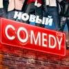 Comedy Club | Камеди Клаб | Комеди Клаб