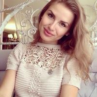 Христолюбова Наталья