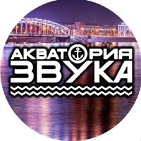 Логотип МУЗЫКАЛЬНЫЙ ТЕПЛОХОД прогулка по Неве и заливу.