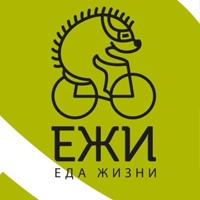 Логотип ЕЖИ / Ресторан живой растительной кухни в Самаре