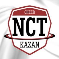 Логотип Сборная КНИТУ(КХТИ) по чирлидингу NCT