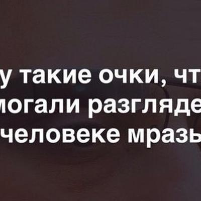 Надежда Слышкова