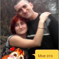 Фотография анкеты Екатерины Свиридовой ВКонтакте