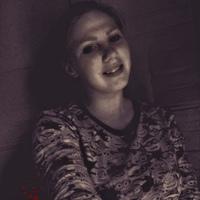 Фотография анкеты Екатерины Бондаренко ВКонтакте