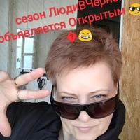 Личная фотография Елены Кондратенко