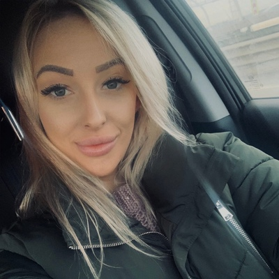 Анастасия Дембицкая