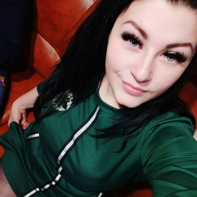 Марина Рекламочкина